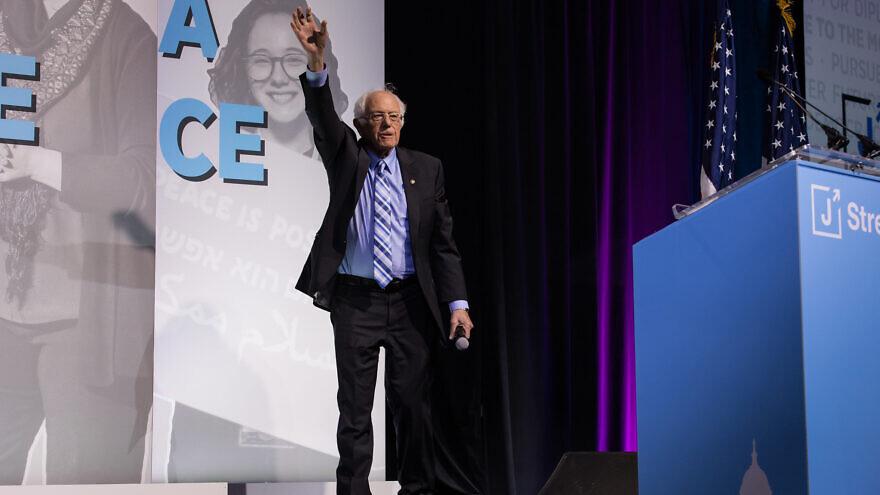 Senator Bernie Sanders (I-Vt.) at the 2019 J Street National Conference. Source: J Street via Flickr.