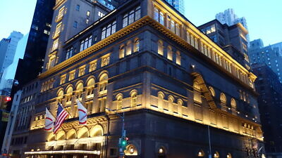 Carnegie Hall in New York City. Source: Wikimedia Commons.