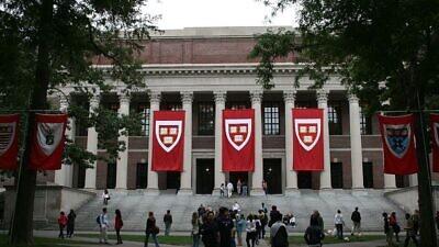 The Widener Library at Harvard University, Oct. 7, 2007. Credit: Joseph Williams via Wikimedia Commons.