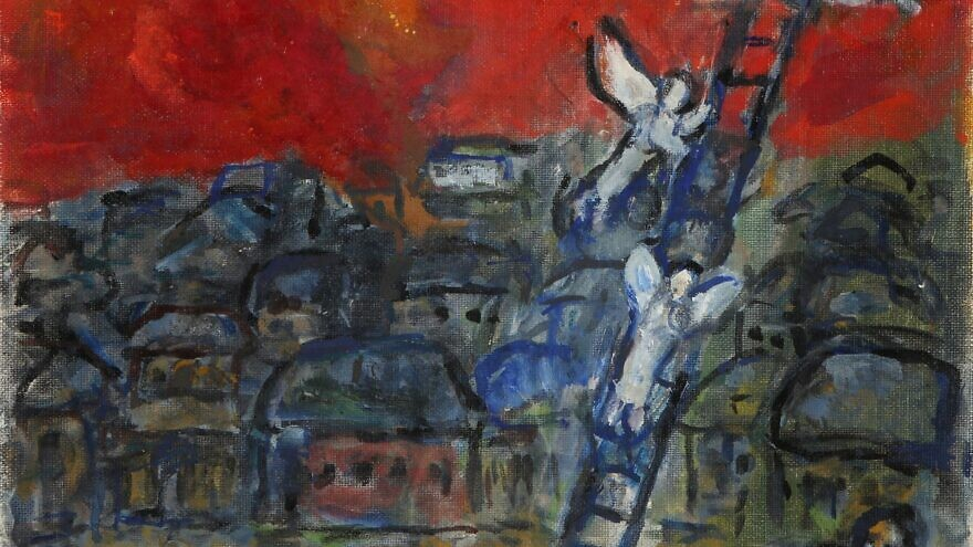 """A view of """"Jacob's Ladder""""—a painting by the world-renowned Jewish artist Marc Chagall, which will be put up for auction on Jan. 25. Source: Tiroche Auction House."""