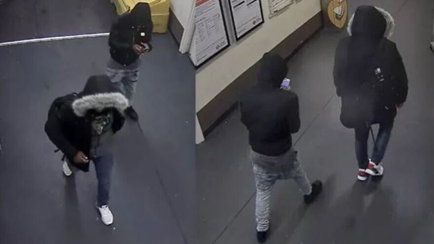 CCTV images of the suspects behind an anti-Semitic attack in north London on Nov. 29, 2019. Source: London Metropolitan Police.