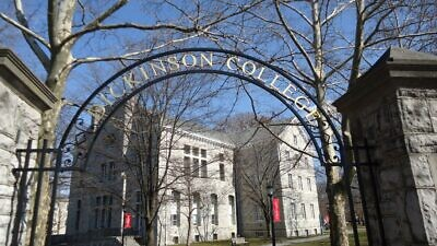 Dickinson College in Carlisle, Pa. Credit: Wikimedia Commons.