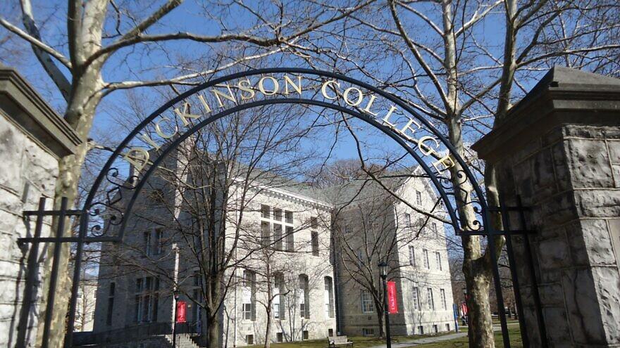 Dickinson College in Carlisle, Pa. Credit: Wikimedia Commons.