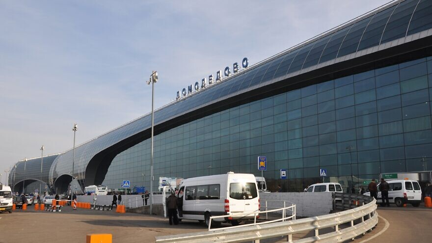 Domodedovo Airport. Credit: Wikimedia Commons.