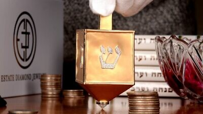 The world's most valuable dreidel, according to Guinness World Records. Credit: Estate Diamond Jewelers.
