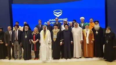 Sephardic Chief Rabbi of Jerusalem Shlomo Amar (bottom, center) attends an interfaith conference in Manama, Bahrain, on Mon., Dec. 9, 2019. Source: Twitter.