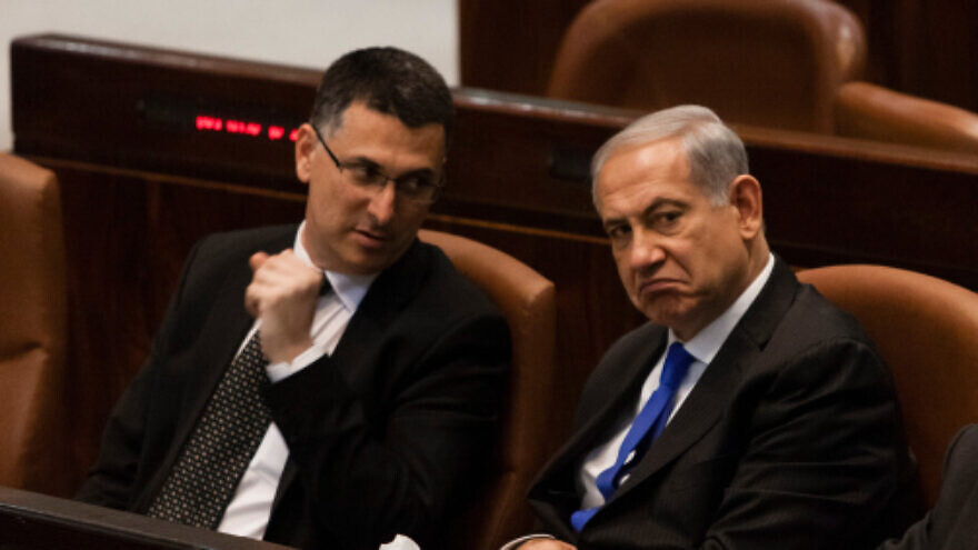 Israeli Prime Minister Benjamin Netanyahu and Internal Affairs Minister Gideon Sa'ar attend a special session marking a year since the death of former Prime Minister Yitzhak Shamir, at the Knesset, on July 9, 2013. Photo by Flash90.