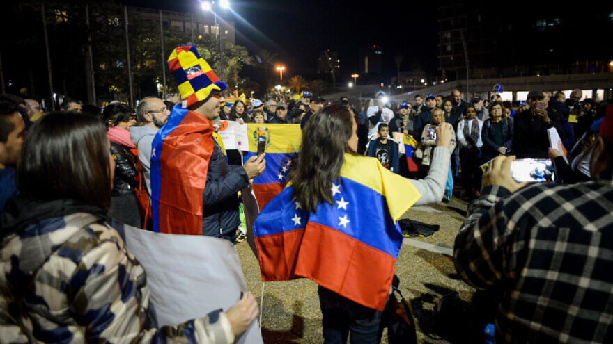 Israelis and others take part in a demonstration to support Venezuelan opposition leader Juan Guaidó in Tel Aviv on Feb. 2, 2019. Photo by Adam Shuldman/Flash90.