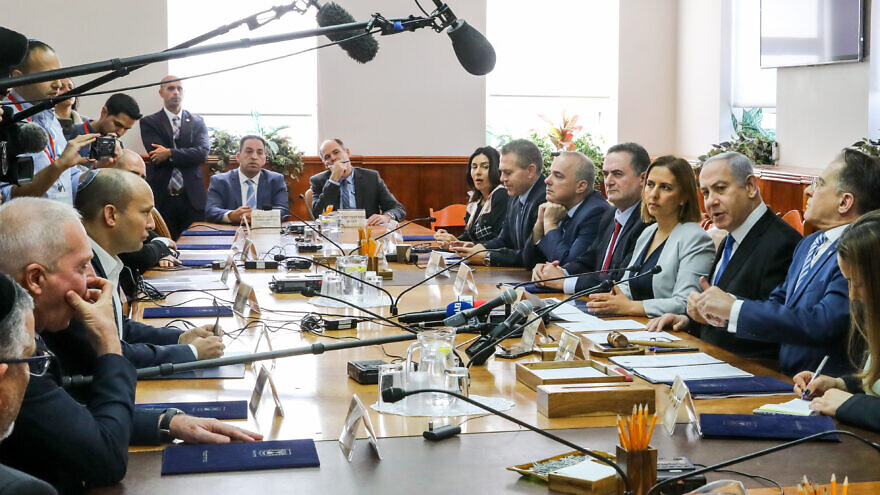 Israeli Prime Minister Benjamin Netanyahu leads the weekly cabinet meeting, at the Prime Minister's office in Jerusalem on Dec. 1, 2019. Photo by Marc Israel Sellem/POOL.
