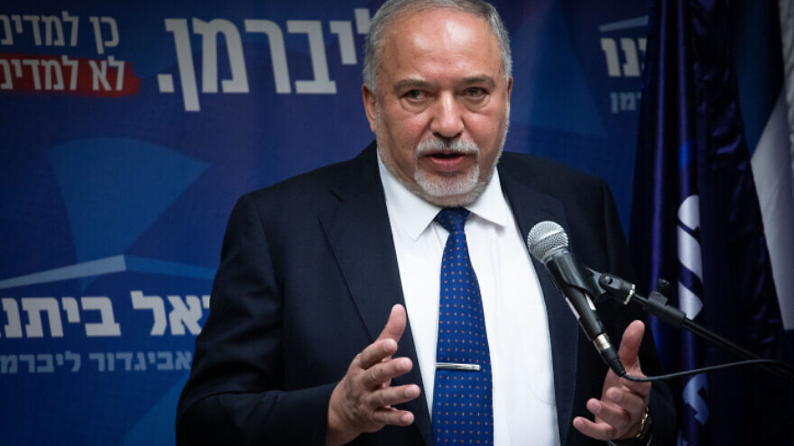 Yisrael Beiteinu Party leader Avigdor Lieberman speaks with the media during a faction meeting in the Knesset in Jerusalem on Dec. 2, 2019. Photo by Hadas Parush/Flash90.