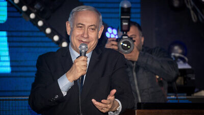 Israeli Prime Minister Benjamin Netanyahu attends a rally in his support in Jerusalem ahead of Likud Party primaries, Dec. 22, 2019. Photo by Yonatan Sindel/Flash90.