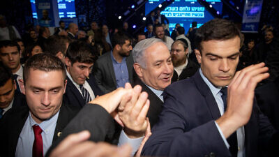 Israeli Prime Minister Benjamin Netanyahu attends a rally in his support in Jerusalem, ahead of the Likud primaries on Thursday. Dec. 22, 2019. Photo by Yonatan Sindel/Flash90.