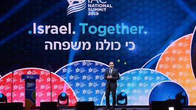 Israeli-American Council co-founder and CEO Shoham Nicolet addresses the opening plenary at the IAC National Summit on Dec. 5, 2019. Photo by Noam Galai.