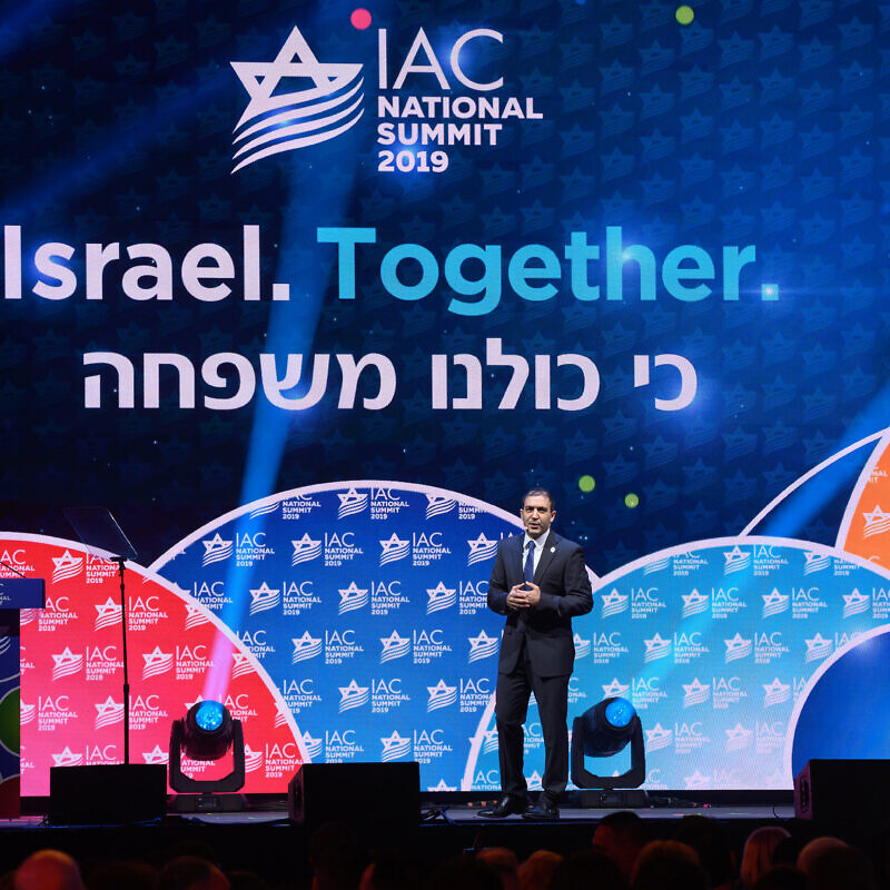 Israeli American Council co-founder and CEO Shoham Nicolet addresses the opening plenary at the IAC National Summit on Dec. 5, 2019. Photo by Noam Galai.