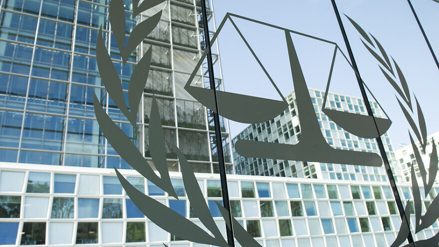 International Criminal Court, The Hague, Netherlands. Source: United Nations.