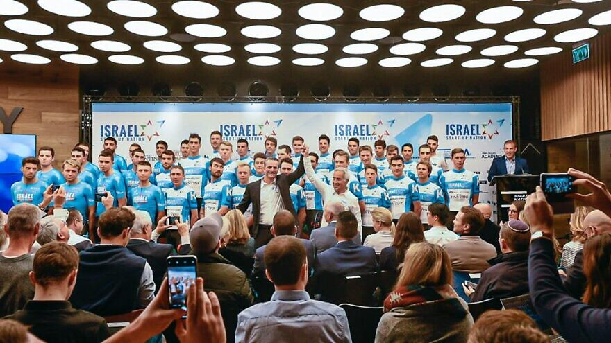The Israel Start-Up Nation (Israel Cycling Academy) Pro Tour team roster to compete in the 2020 World Tour. Credit: Courtesy.