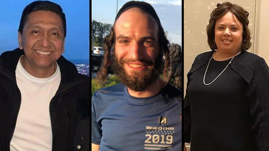 The civilian victims of the shooting at the JC Kosher Supermarket in Jersey City, N.J., from left: Miguel Douglas, 49, an employee at the store; Moshe Hersch Deutsch, 24, of the Williamsburg neighborhood in Brooklyn, N.Y.; and Leah Mindel Ferencz of Jersey City, Dec. 10, 2019. Source: Screenshot.