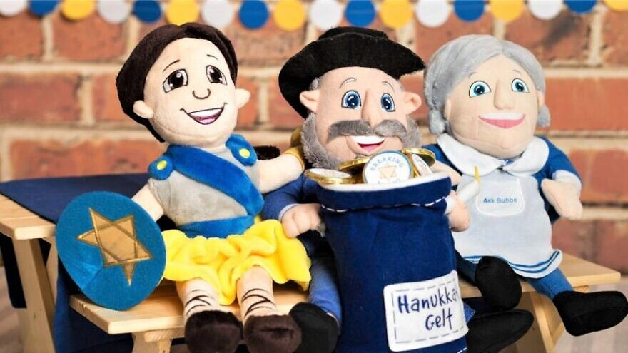 "The stuff ""mensch"" toys bring a Hanukkah message Courtesy of themenschonabench.com."