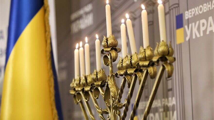 The menorah that was lit in the Verkhovna Rada (or Rada, the supreme council or parliament of Ukraine) in Ukraine's capital of Kiev, as part of a pre-Hanukkah candle-lighting ceremony on Dec. 20, 2019. Photo by Ian Dobronosov.