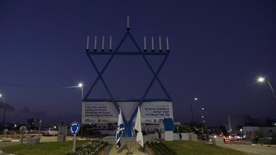 The menorah in Sderot. Credit: Courtesy of the Jewish Agency.