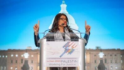Rep. Rashida Tlaib (D-Mich.) delivering a speech on Nov. 30, 2019, at the American Muslims for Palestine convention in Chicago. Credit: American Muslims for Palestine.