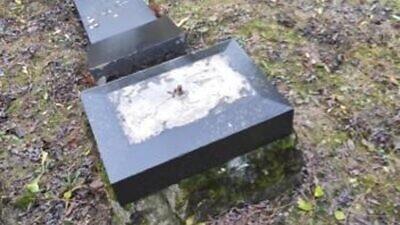 A vandalized tombstone at the Jewish cemetery in Rajec, Slovakia. Credit: World Jewish Congress.