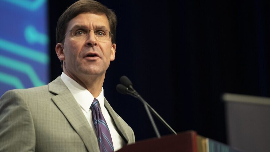 U.S. Secretary of Defense Mark Esper delivers remarks at the Department of Homeland Security Cybersecurity and Infrastructure Security Agency's 2nd annual national cybersecurity summit, National Harbor, Maryland, Sept. 19, 2019. Credit: Lisa Ferdinando/U.S. Department of Defense.
