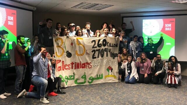 Members of Midwest SJP at their first conference in March 2019. Source: Midwest SJP via Facebook.
