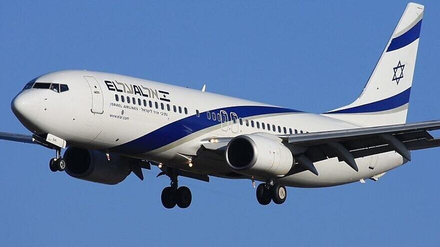 An El Al Boeing 737-800, on Nov. 15, 2009. Photo: Alan Lebeda via Wikimedia Commons.