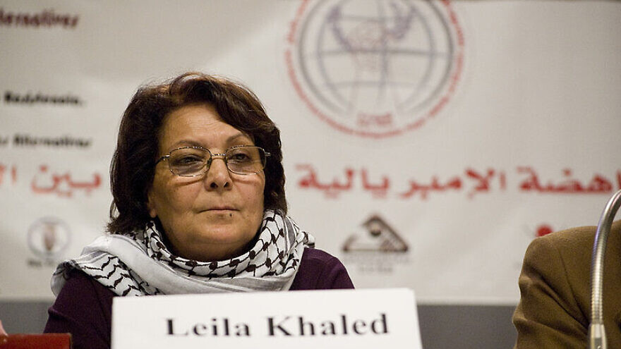 Leila Khaled. Credit: Wikimedia Commons.