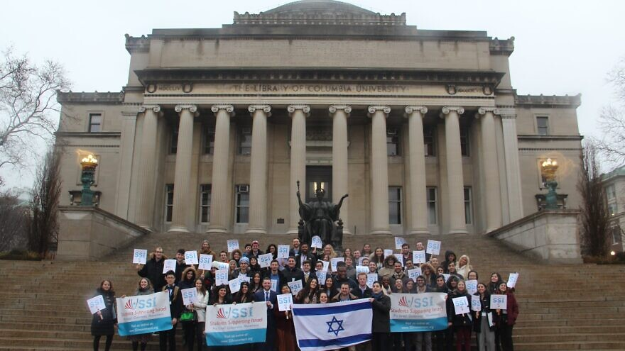 Pro-Israel students from 30 university campuses across the United States and Canada  gathered at Columbia University in New York City for the Students Supporting Israel conference. Source: Facebook.