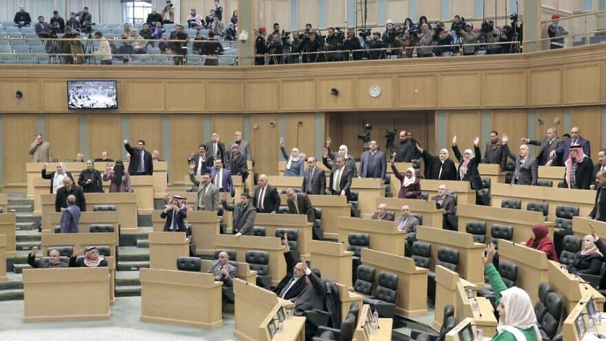 The Jordanian parliament approving a bill to ban natural gas imports from Israel on Jan. 19, 2020. Source: Jordanian parliament via Facebook.