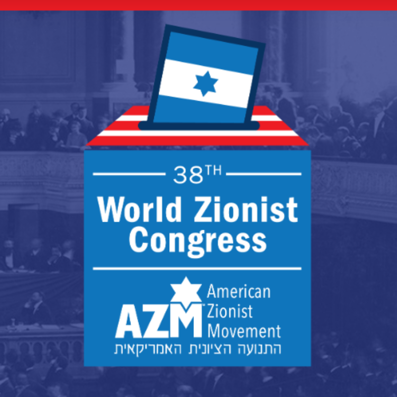 38th World Zionist Congress/Courtesy American Zionist Movement.