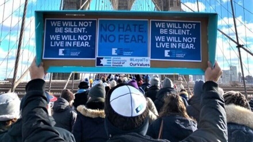 """Some 25,000 people converged on Manhattan's Foley Square, crossed the Brooklyn Bridge and and made their way to Cadman Plaza as part of a """"No Hate. No Fear."""" rally on Jan. 5, 2020. Credit: Halie Soifer/Jewish Democratic Council of America."""