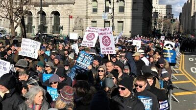 """An estimated 25,000 people converged on Manhattan's Foley Square, crossed the Brooklyn Bridge and and made their way to Cadman Plaza as part of a """"No Hate. No Fear."""" rally on Jan. 5, 2020. Photo by Rivka Segal."""