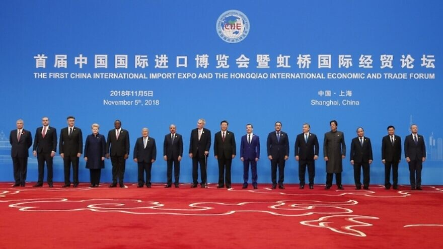 The 2018 Chinese International Import Expo in Shanghai. Credit: Wikimedia Commons.