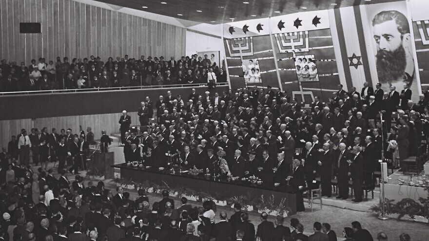 The opening of the 26th World Zionist Congress in Jerusalem in 1964. Credit: Pridan Moshe/GPO.