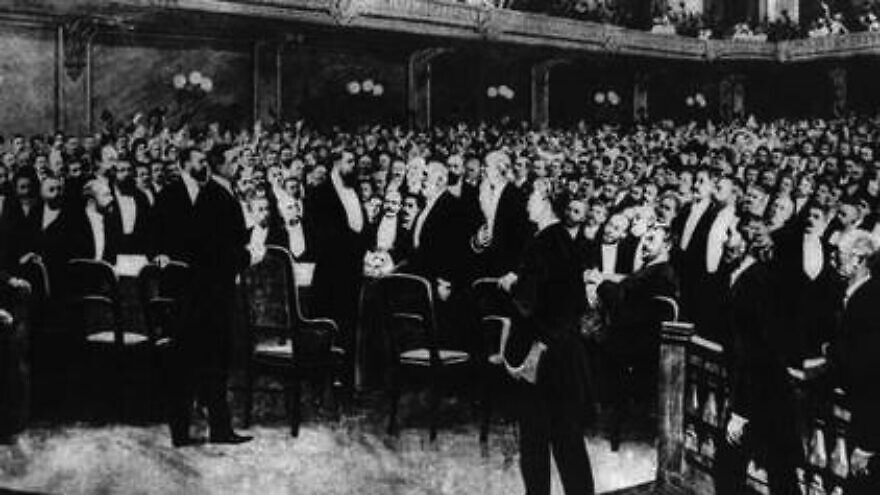 Delegates at the First Zionist Congress in 1897 in Basel, Switzerland. Credit: Wikimedia Commons.