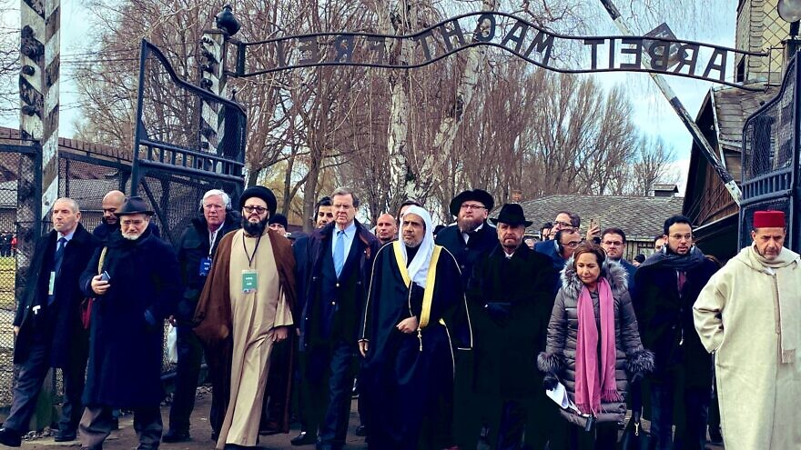 Sheikh Muhammad al-Issa, secretary-general of the Muslim World League, along with the American Jewish Committee, visit Auschwitz in Poland on Jan. 23, 2020. Source: American Jewish Committee via Twitter.