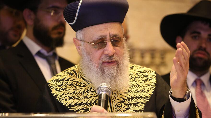 Chief Sephardi rabbi Yitzhak Yosef speaks in the city of Tiberias, northern Israel, May 24, 2018. Photo by David Cohen/Flash90