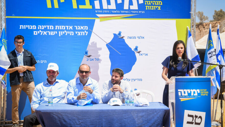 Ayelet Shaked, Rafi Peretz, Naftali Bennett and Betzalel Smotrich at the launch of a housing plan of the Yemina Political alliance, ahead of the upcoming Sept. 17 general elections on Aug. 21, 2019. Photo by Ben Dori/Flash90.