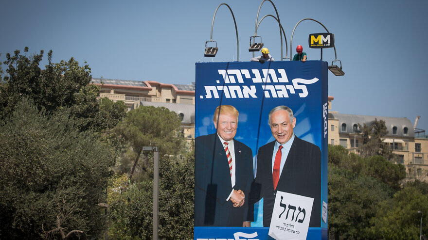 Israeli workers hang a large billboard with pictures of U.S. President Donald Trump and Israeli Prime Minister Benjamin Netanyahu, as part of the Likud election campaign, in Jerusalem on Sept. 4, 2019. Photo by Yonatan Sindel/Flash90.