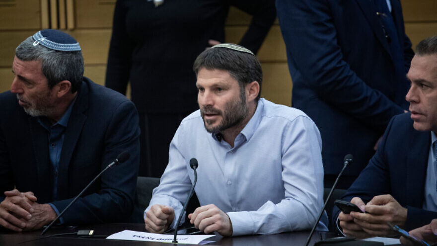 Knesset member Bezalel Smotrich speaks during a meeting of Israel's right-wing bloc at the Knesset in Jerusalem on Nov. 20, 2019. Photo by Hadas Parush/Flash90.