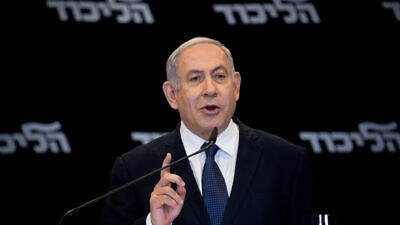 Israeli Prime Minister Benjamin Netanyahu gives a press conference at the Orient Hotel in Jerusalem, on Jan. 01, 2020. Photo by Yonatan Sindel/Flash90.