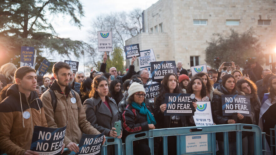 A rally in Jerusalem held in solidarity with Jews in the Diaspora following a wave of anti-Semitic attacks. Jan. 5, 2020. Photo by Hadas Parush/Flash90.