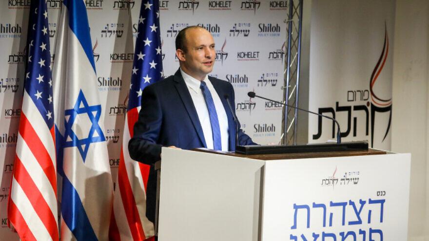 Israeli Defense Minister Naftali Bennett  speaks during the Kohelet Forum Conference at the Begin Heritage Center in Jerusalem, on Jan. 8, 2020. Photo by Flash90.