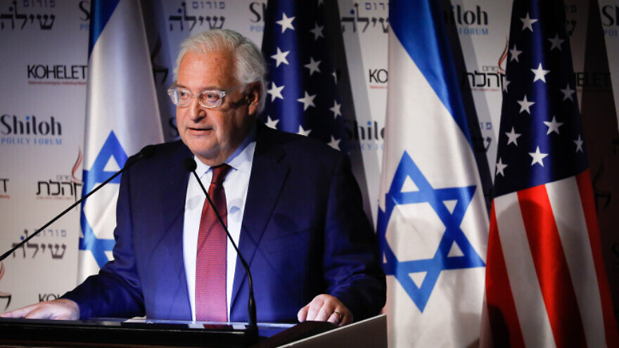 U.S. Ambassador to Israel David Friedman addresses the Kohelet Forum Conference at the Begin Heritage Center in Jerusalem on Jan. 8, 2020. Photo by Olivier Fitoussi/Flash90.
