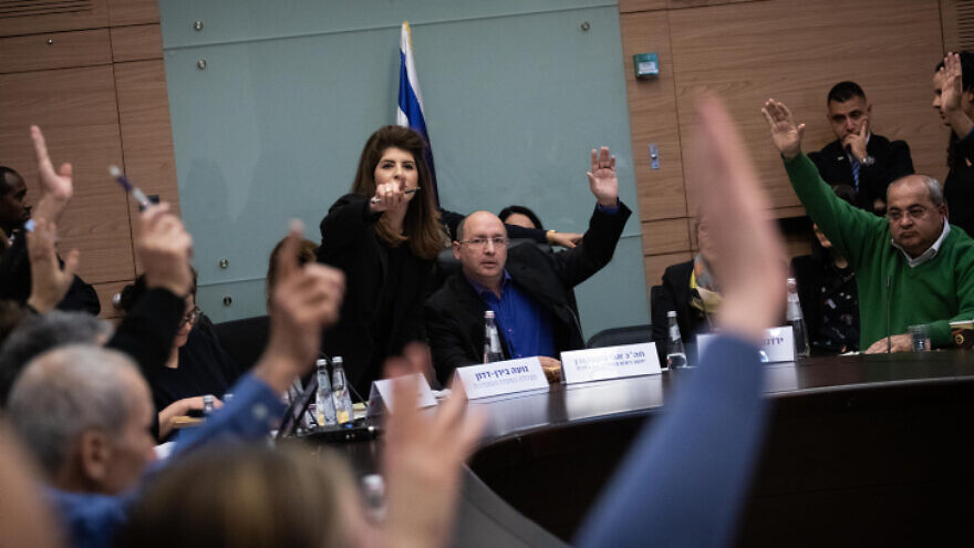 Arrangements Committee chairman MK Avi Nissenkorn is seen during a committee vote at the Knesset in Jerusalem on Jan. 13, 2020. Photo by Hadas Parush/Flash90.