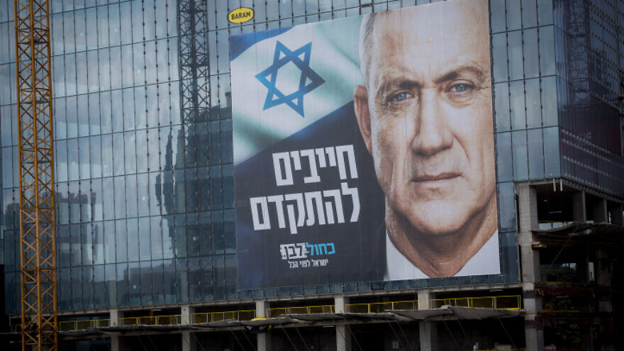 A Blue and White Party campaign poster bearing an image of party head Benny Gantz is seen in Tel Aviv on Jan. 22, 2020. Photo by Miriam Alstre/Flash90.