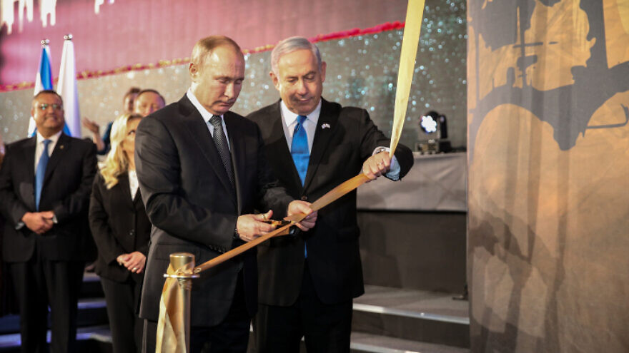 Russian President Vladimir Putin and Israeli Prime Minister Benjamin Netanyahu attend a ceremony in Jerusalem to inaugurate a memorial commemorating the citizens and defenders of Leningrad during World War II, on Jan. 23, 2020. Photo by Amit Shabi/POOL.